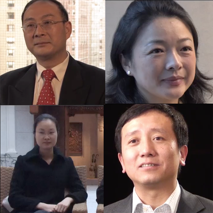 The China Boom Project - A Video Archive Home