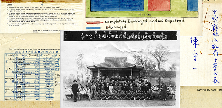 visit the Central China Relief Records collection