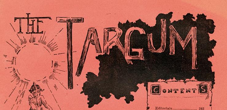 visit the Targum archive